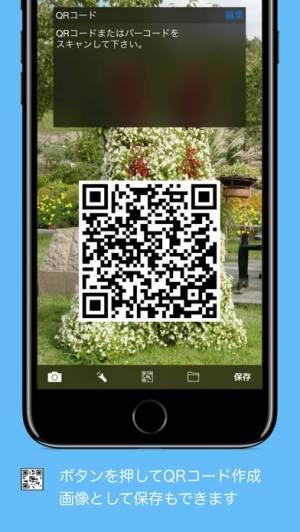 iPhone、iPadアプリ「QR_RW」のスクリーンショット 3枚目