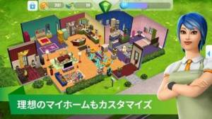 iPhone、iPadアプリ「The Sims シムズ ポケット」のスクリーンショット 4枚目