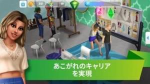 iPhone、iPadアプリ「The Sims シムズ ポケット」のスクリーンショット 3枚目