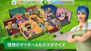 iPhone、iPadアプリ「The Sims シムズ ポケット」のスクリーンショット 2枚目