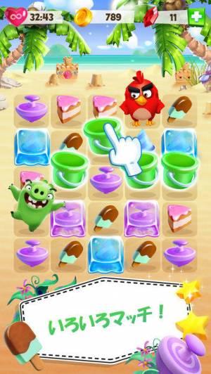 iPhone、iPadアプリ「Angry Birds Match」のスクリーンショット 1枚目