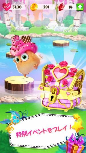 iPhone、iPadアプリ「Angry Birds Match」のスクリーンショット 3枚目