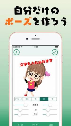 iPhone、iPadアプリ「エクレア - オリジナルステッカーをiMessageで」のスクリーンショット 4枚目