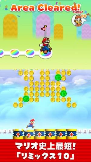 iPhone、iPadアプリ「Super Mario Run」のスクリーンショット 2枚目