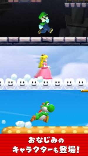iPhone、iPadアプリ「Super Mario Run」のスクリーンショット 3枚目