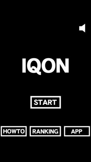 iPhone、iPadアプリ「IQON」のスクリーンショット 1枚目