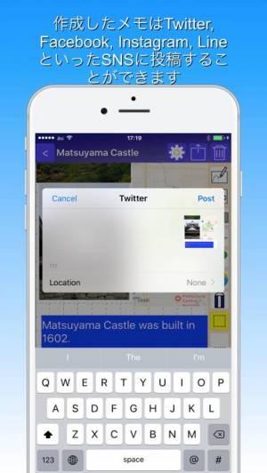 iPhone、iPadアプリ「Pocket Note」のスクリーンショット 3枚目