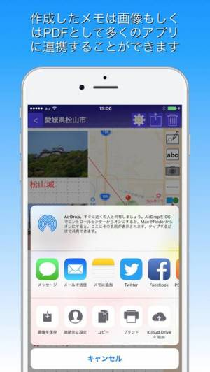 iPhone、iPadアプリ「Pocket Note Pro」のスクリーンショット 4枚目