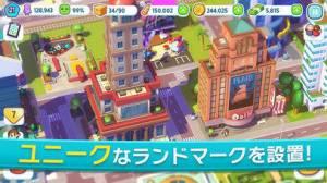 iPhone、iPadアプリ「City Mania~ゆかいな仲間と街づくり~」のスクリーンショット 2枚目