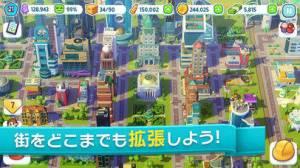iPhone、iPadアプリ「City Mania~ゆかいな仲間と街づくり~」のスクリーンショット 5枚目