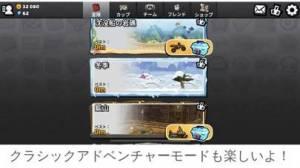 iPhone、iPadアプリ「ヒルクライムレース2(Hill Climb Racing)」のスクリーンショット 4枚目