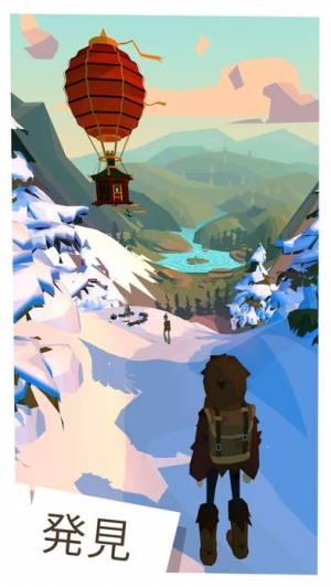 iPhone、iPadアプリ「The Trail」のスクリーンショット 4枚目