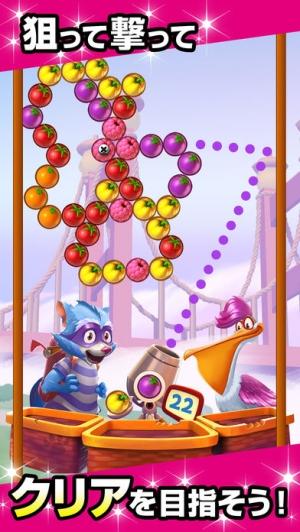 iPhone、iPadアプリ「Bubble Island 2: Fruit Shooter」のスクリーンショット 1枚目