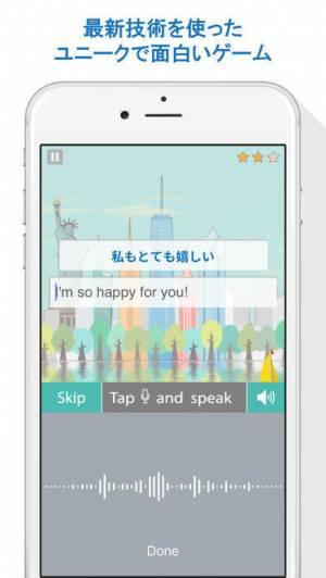 iPhone、iPadアプリ「英語スキル勉強 | 文法 英会話 発音上達」のスクリーンショット 4枚目