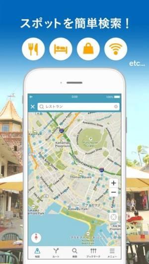 iPhone、iPadアプリ「トラベルコ マップ/海外・国内で使えるオフライン地図」のスクリーンショット 2枚目
