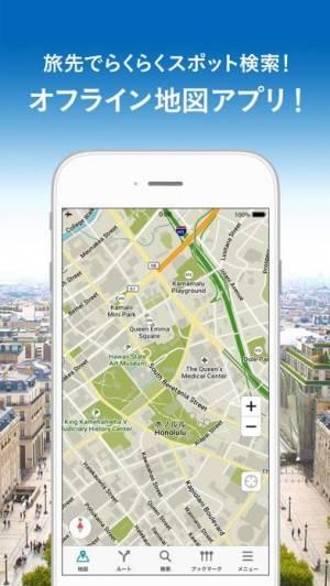 iPhone、iPadアプリ「トラベルコ マップ/海外・国内で使えるオフライン地図」のスクリーンショット 1枚目