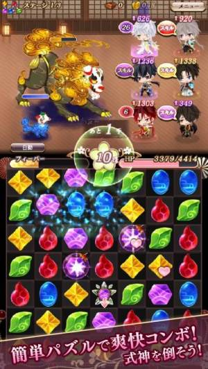 iPhone、iPadアプリ「茜さすセカイでキミと詠う」のスクリーンショット 3枚目