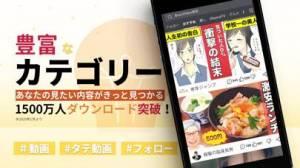 iPhone、iPadアプリ「BuzzVideo(バズビデオ)- ショート動画アプリ」のスクリーンショット 2枚目