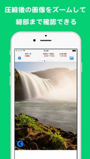iPhone、iPadアプリ「画像圧縮 一括でまとめてリサイズ&圧縮 ( 簡単、高速、シンプル )」のスクリーンショット 4枚目