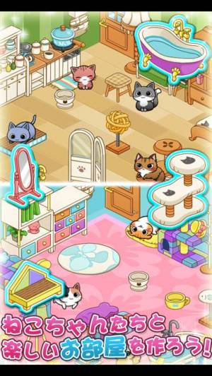 iPhone、iPadアプリ「キャットルーム-ねこのお部屋着せ替えゲーム」のスクリーンショット 4枚目