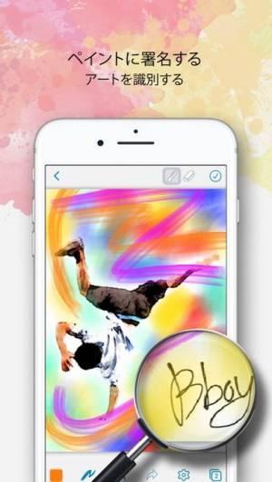 iPhone、iPadアプリ「Paintkeep ペインティング」のスクリーンショット 4枚目