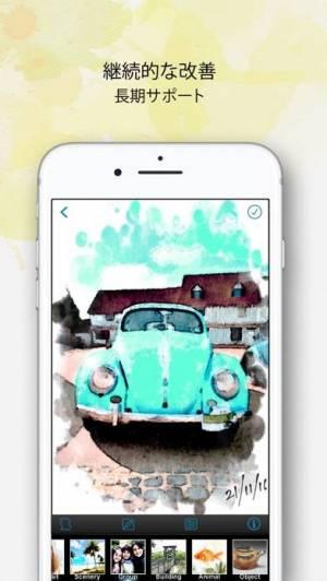 iPhone、iPadアプリ「Paintkeep ペインティング」のスクリーンショット 5枚目
