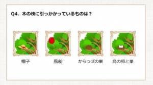 iPhone、iPadアプリ「自己分析「箱庭セラピー」」のスクリーンショット 4枚目