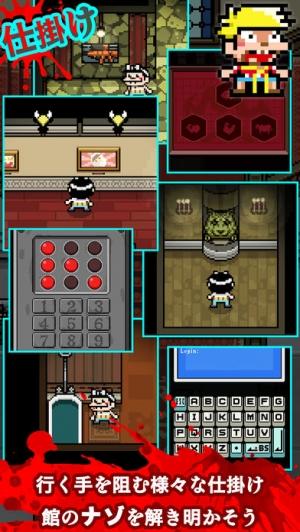 iPhone、iPadアプリ「バカハザ ~少年バカボン × バイオハザード~」のスクリーンショット 4枚目