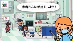iPhone、iPadアプリ「Toca Life: Hospital」のスクリーンショット 1枚目