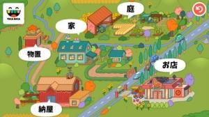 iPhone、iPadアプリ「Toca Life: Farm」のスクリーンショット 5枚目