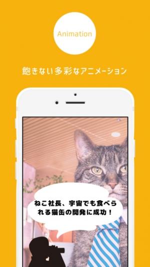 iPhone、iPadアプリ「Drips - 垂れ流すだけで今がわかる動くニュースアプリ」のスクリーンショット 2枚目