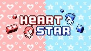 iPhone、iPadアプリ「Heart Star」のスクリーンショット 5枚目