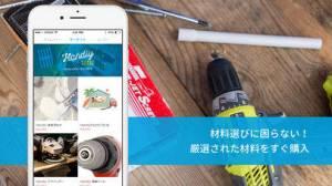 iPhone、iPadアプリ「HANDIY(ハンディ)」のスクリーンショット 5枚目