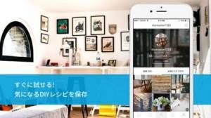 iPhone、iPadアプリ「HANDIY(ハンディ)」のスクリーンショット 2枚目