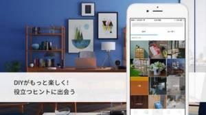 iPhone、iPadアプリ「HANDIY(ハンディ)」のスクリーンショット 4枚目