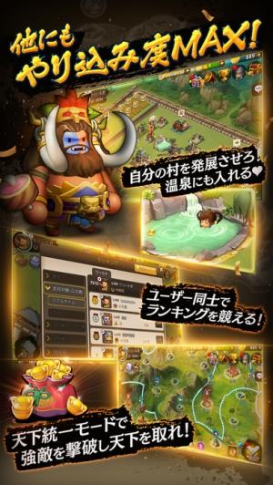iPhone、iPadアプリ「Kingdom Story: ごっつ三国関西戦記」のスクリーンショット 4枚目
