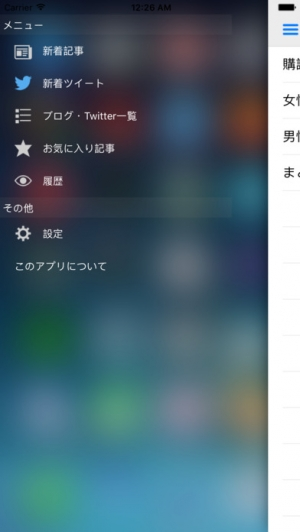iPhone、iPadアプリ「声優checker」のスクリーンショット 4枚目