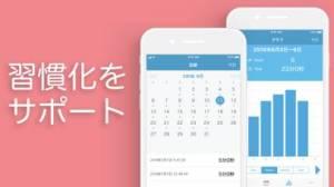 iPhone、iPadアプリ「瞑想なう」のスクリーンショット 3枚目