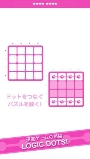 iPhone、iPadアプリ「Logic Dots 2」のスクリーンショット 1枚目