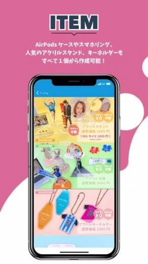 iPhone、iPadアプリ「curike -オリジナル- スマホケース/Tシャツ」のスクリーンショット 3枚目