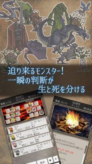 iPhone、iPadアプリ「放置&ハクスラ系RPG ソウルクリスタル」のスクリーンショット 5枚目