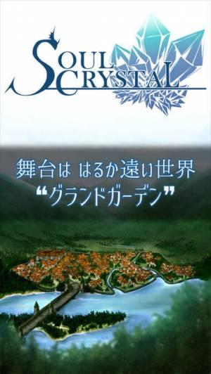 iPhone、iPadアプリ「放置&ハクスラ系RPG ソウルクリスタル」のスクリーンショット 3枚目