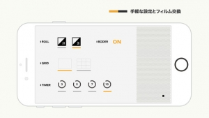 iPhone、iPadアプリ「Feelca Daylight」のスクリーンショット 4枚目