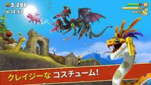 iPhone、iPadアプリ「ハングリードラゴン (Hungry Dragon™)」のスクリーンショット 5枚目