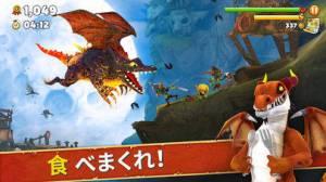 iPhone、iPadアプリ「ハングリードラゴン (Hungry Dragon™)」のスクリーンショット 3枚目