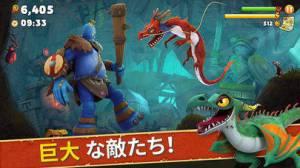 iPhone、iPadアプリ「ハングリードラゴン (Hungry Dragon™)」のスクリーンショット 4枚目