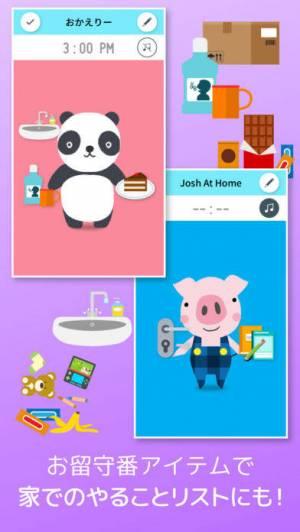 iPhone、iPadアプリ「Checkie! - 文字のない持ち物チェックリスト」のスクリーンショット 3枚目