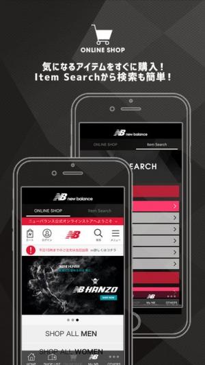 iPhone、iPadアプリ「new balance 公式ストアアプリ - NB Shop」のスクリーンショット 3枚目