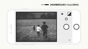 iPhone、iPadアプリ「Feelca B」のスクリーンショット 1枚目