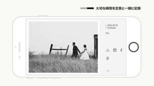 iPhone、iPadアプリ「Feelca B」のスクリーンショット 5枚目